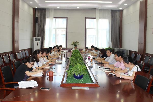 学校财经委员会召开会议
